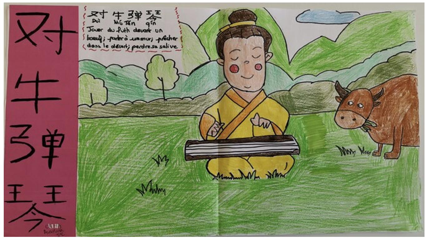 Les travaux de nos collégiens sont retenus pour l'exposition en ligne « Dessine le chinois » 2020