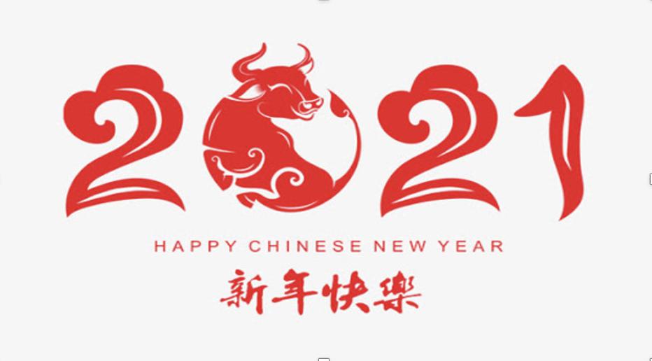 Exposition au CDI de nos préparations pour Le Nouvel An Chinois 2021